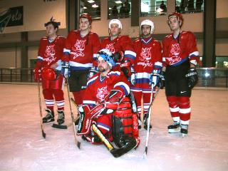http://www.hockeyarchives.info/photos/Viseu2001.jpg
